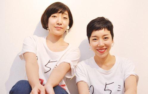 安藤サクラと姉桃子