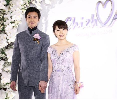 福原愛結婚式