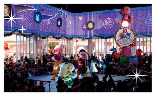 アンパンマンミュージアム横浜クリスマスショー