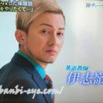 スカッとジャパンISSA役女子高生誰