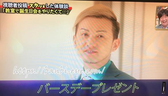 ISSAスカッとジャパン